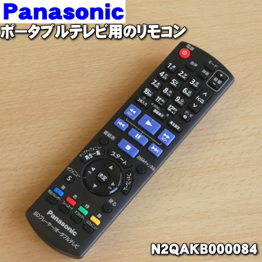 Wireless remote controller ★ one for National Panasonic portable television  DMP-BV200