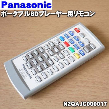 National Panasonic portable terrestrial digital TV and BD/DVD player  DMP-B100, DMP-B200 OE remote ★ 1