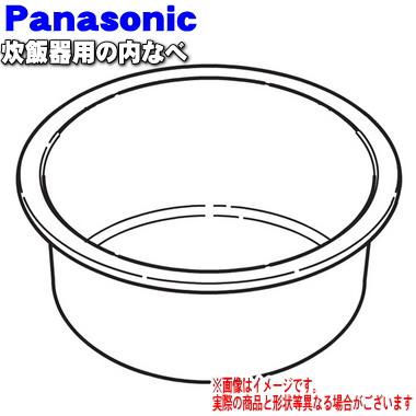 パナソニック炊飯器用の内なべ(別名:内釜、カマ、内ナベ、内ガマ、うち釜)★1個【Panasonic ARE50-F78】※5.5合(1.0L)炊き用です。【ラッキーシール対応】