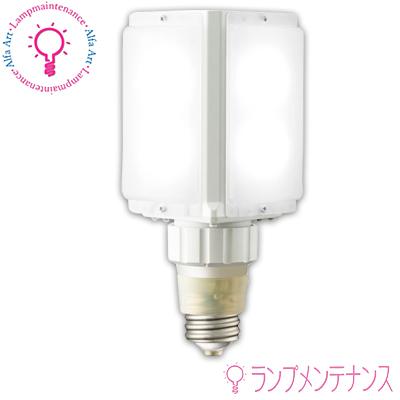 ※電源ユニットは別売 (50W S LEDライトバルブ [LDFS50NGE39D]【送料80サイズ】 電源ユニット別置形(WLE132V380M1/24-1) 昼白色 E39) レディオック LDFS50N-G-E39D 岩崎 水平点灯
