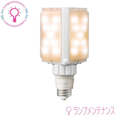 【P2倍 4/16 01:59マデ】岩崎 LDFS62L-G-E39A レディオック LEDライトバルブ S (62W 電球色 E39) 水平点灯 電源ユニット別置形(WLE110V620M1/24-1) ※電源ユニットは別売 [LDFS62LGE39A]【送料80サイズ】