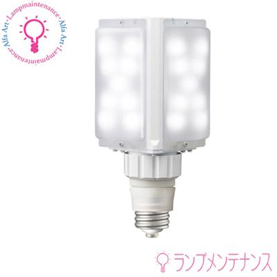 岩崎 LDFS62N-G-E39A レディオック LEDライトバルブ S (62W 昼白色 E39) 水平点灯 電源ユニット別置形(WLE110V620M1/24-1) ※電源ユニットは別売 [LDFS62NGE39A]【送料80サイズ】