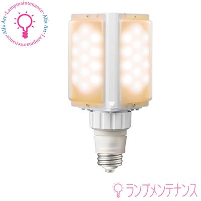 岩崎 LDFS79L-G-E39B レディオック LEDライトバルブ S (79W 電球色 E39) 水平点灯 電源ユニット別置形(WLE155V560M1/24-1) ※電源ユニットは別売 [LDFS79LGE39B]【送料80サイズ】