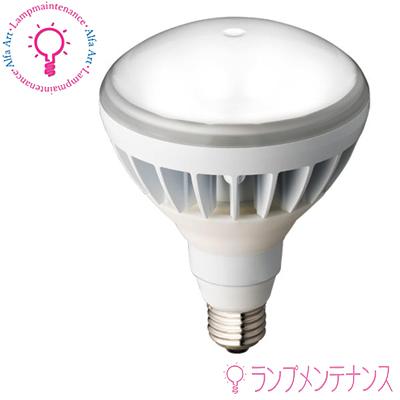 IWASAKI LED IOC LEDアイランプ 放電灯 岩崎 LDR11N-H W850 送料80サイズ LDR11NHW850 4000時間 爆売りセール開催中 SALE開催中 14W 本体白色5000K相当 水銀ランプ160W相当 �白色