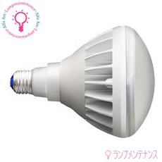 岩崎 LDR14L-H/W830 LEDアイランプ(14W) 本体白色3000K相当*電球色 水銀ランプ160W相当 [LDR14LHW830]【送料80サイズ】