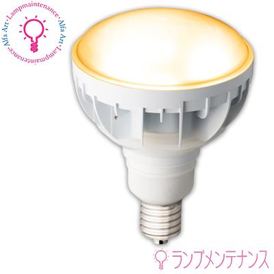 【P2倍 8/9 01:59マデ】岩崎 LDR30L-H-E39/W827 LEDアイランプ(30W) 本体白色 2700K相当 電球色 水銀ランプ300W相当 屋外 屋内用[LDR30LHE39W827]【送料80サイズ】