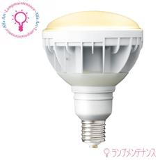 岩崎 LDR30L-H-E39/W827 LEDアイランプ(30W) 本体白色 2700K相当 電球色 白熱電球270W相当 屋外 屋内用[LDR30LHE39W827]【旧品番:LDR33L-H/E39W830】【送料80サイズ】