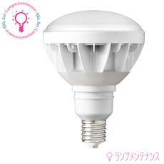 岩崎 LDR30N-H-E39/W850 LEDアイランプ(30W) 本体白色 5000K相当 昼白色 白熱電球270W相当 屋外 屋内用[LDR30NHE39W850]【旧品番:LDR33N-H/E39W750】【送料80サイズ】