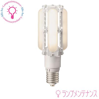 【P2倍 4/16 01:59マデ】岩崎 LDTS56L-G-E39/621 レディオック LEDライトバルブ (56W ナトリウム色 E39) 垂直点灯(水平取付不可) 電源ユニット別置形(LE056035HSZ1/2.4-A1) ※電源ユニットは別売 [LDTS56LGE39621]【送料80サイズ】