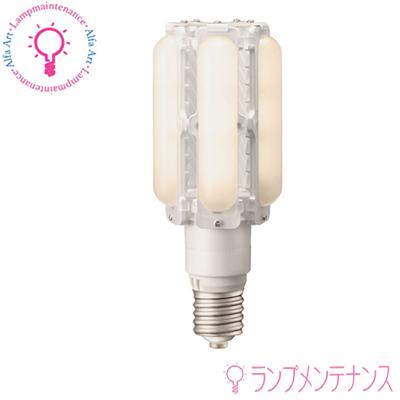 岩崎 LDTS70L-G-E39 レディオック LEDライトバルブ (70W 電球色 E39) 垂直点灯(水平取付不可) 電源ユニット別置形(LE070035HSZ1/2.4-A1) ※電源ユニットは別売 [LDTS70LGE39]【送料80サイズ】