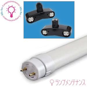 カメダデンキ KRS-2CS-BK レールソケット(旧品番 KRS-2A-BK) (G13口金 ブラック_2灯用)POLARIS(ポラリス)FL20型 LED直管蛍光灯(選べる2色)[KRS2CSBK]【送料160サイズ】
