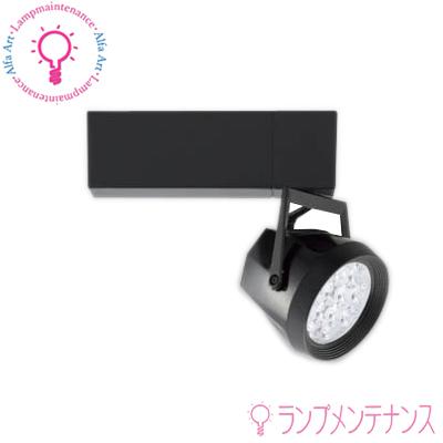 マックスレイ 照明器具 MS10290-82-97 CETUS-M スポットライト(プラグタイプ)LED:23.5 W*ブラック(白色*狭角*LED内蔵・電源装置*電球付) ※回転角 360*調光不可[MS102908297]【送料80サイズ】
