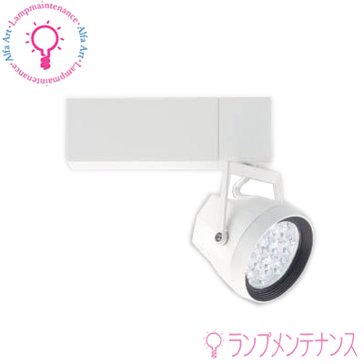 マックスレイ 照明器具 MS10291-80-97 CETUS-M スポットライト(プラグタイプ)LED:23.5 W*ホワイト(白色*中角*LED内蔵・電源装置*電球付) ※回転角 360*調光不可[MS102918097]【送料80サイズ】
