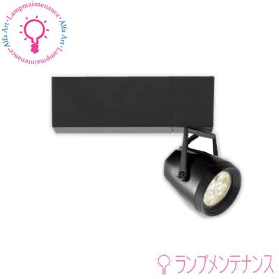 マックスレイ 照明器具 MS10295-82-91 CETUS-S スポットライトプラグタイプ(LED:14 W)(電球色*広角*LED内蔵・電源装置*電球付) ※回転角 360*調光不可[MS102958291]【送料80サイズ】