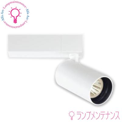 マックスレイ 照明器具 MS10310-80-91 LEDスポットライト*プラグタイプ(LED:13 W)(電球色*狭角*LED内蔵・直流電源装置付)※回転角 360*調光不可[MS103108091]【送料80サイズ】