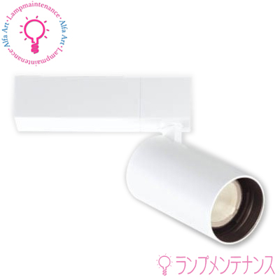 マックスレイ 照明器具 MS10312-80-95 LEDスポットライト*プラグタイプ(LED:13 W)(温白色*広角*LED内蔵・直流電源装置付)※回転角 360*調光不可[MS103128095]【送料80サイズ】