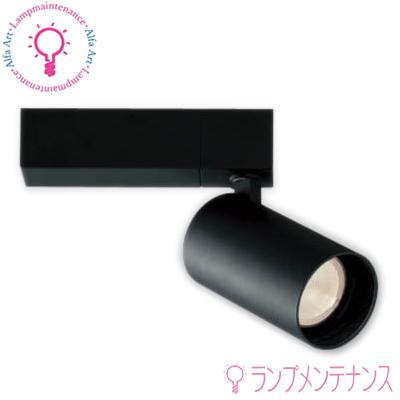 マックスレイ 照明器具 MS10312-82-97 LEDスポットライト*プラグタイプ(LED:13 W)(白色*広角*LED内蔵・直流電源装置付)※回転角 360*調光不可[MS103128297]【送料80サイズ】