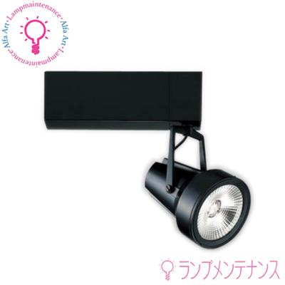 マックスレイ 照明器具 MS10322-82-95 GEMINI-L スポットライトプラグタイプ(LED:32.9 W)(温白色*広角*LED内蔵・電源装置付) ※回転角 360*調光不可[MS103228295]【送料80サイズ】