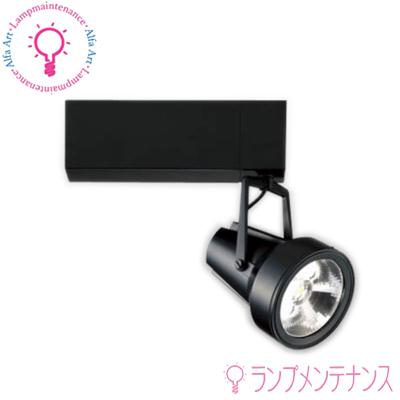 【P2倍 6/1 23:59マデ】マックスレイ 照明器具 MS10330-82-92 GEMINI-L スポットライト(スーパーマーケット*青果)プラグタイプ(LED:32.9W)(ウォーム*狭角*LED内蔵・電源装置付) ※回転角 360*調光不可[MS103308292]【送料80サイズ】