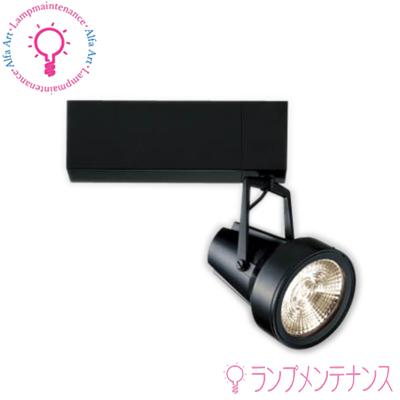 【P2倍 8/9 01:59マデ】マックスレイ 照明器具 MS10331-82-85 GEMINI-L スポットライト(スーパーマーケット*精肉)プラグタイプ(LED:32.9W)(ライトピンク*中角*LED内蔵・電源装置付) ※回転角 360*調光不可[MS103318285]【送料80サイズ】
