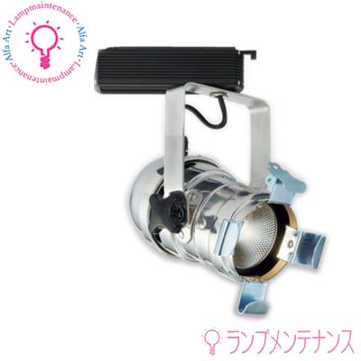 マックスレイ 照明器具 MS10350-85-91 パーライトLED スポット(PAR36)プラグタイプ(LED:30 W)(電球色*中角*LED内蔵・電源装置付) ※回転角 350*調光不可[MS103508591]【送料80サイズ】
