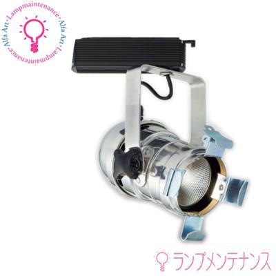 マックスレイ 照明器具 MS10351-85-90 パーライトLED スポット(PAR36)プラグタイプ(LED:30 W)(電球色*広角*LED内蔵・電源装置付) ※回転角 350*調光不可[MS103518590]【送料80サイズ】
