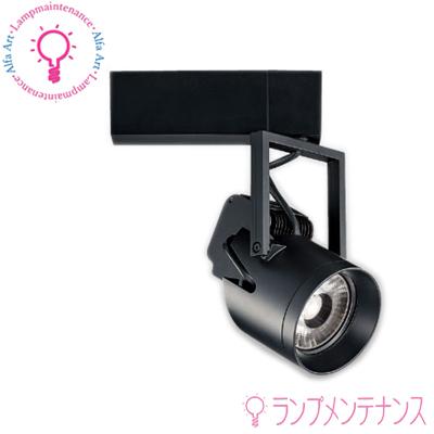【P2倍 4/26 01:59マデ】マックスレイ 照明器具 MS10354-82-95 KUROGO(クロゴ)スポットライト(スタンダード)プラグタイプ(LED:34.2W)(温白色*中角*LED内蔵・電源装置付) ※回転角 360*調光不可[MS103548295]【送料80サイズ】