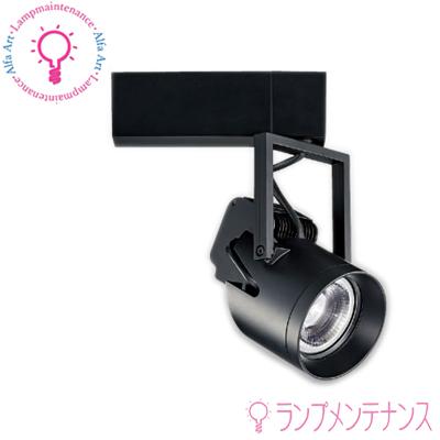 【P2倍 4/26 01:59マデ】マックスレイ 照明器具 MS10355-82-95 KUROGO(クロゴ)スポットライト(スタンダード)プラグタイプ(LED:34.2W)(温白色*広角*LED内蔵・電源装置付) ※回転角 360*調光不可[MS103558295]【送料80サイズ】