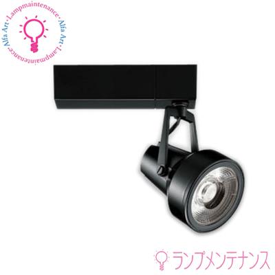 マックスレイ 照明器具 MS10404-82-90 GEMINI-M スポットライト(プラグタイプ*LED:21.1W)(電球色*中角*LED内蔵・電源装置付) ※回転角 360*連続調光[MS104048290]【送料80サイズ】