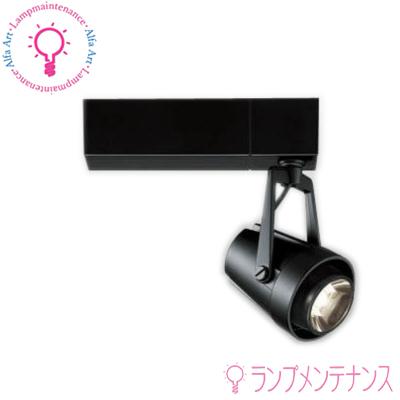 マックスレイ 照明器具 MS10406-82-91 GEMINI-S スポットライト(プラグタイプ*LED:12.6W)(電球色*狭角*LED内蔵・電源装置付) ※回転角 360*連続調光[MS104068291]【送料80サイズ】
