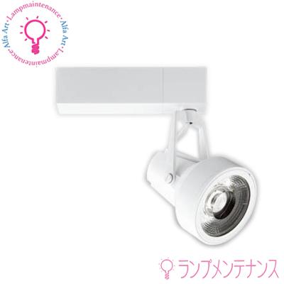 【P2倍 8/24 23:59マデ】マックスレイ 照明器具 MS10414-80-85 GEMINI-M スポットライト(プラグタイプ*VIVID*LED:21.1W)(ライトピンク*中角*LED内蔵・電源装置付) ※回転角 360*連続調光[MS104148085]【送料80サイズ】