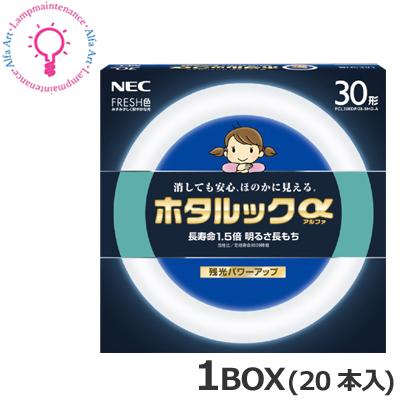 NEC FCL30EDF/28-SHG-A 1BOX<20本×@800>お得な20本セット 30形 FRESH色(残光・3波長形蛍光ランプ)[FCL30EDF28SHGA]【送料80サイズ】