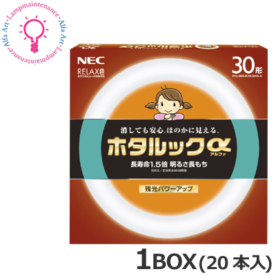 NEC FCL30ELR/28-SHG-A 1BOX<20本×@800>お得な20本セット 30形 RELAX色(残光・3波長形蛍光ランプ)[FCL30ELR28SHGA]【送料80サイズ】