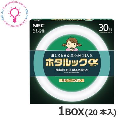 NEC FCL30ENM/28-SHG-A 1BOX<20本×@800>お得な20本セット 30形 MILD色(残光・3波長形蛍光ランプ)[FCL30ENM28SHGA]【送料80サイズ】