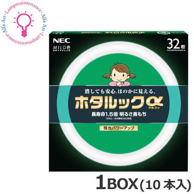 NEC FCL32ENM/30-SHG-A 1BOX<10本×@1200>お得な10本セット 32形 MILD色(残光・3波長形蛍光ランプ)[FCL32ENM30SHGA]【送料80サイズ】