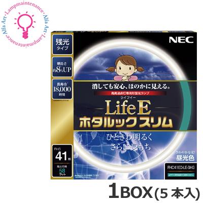 NEC FHC41ED-LE-SHG 1BOX<5本×@2800>お得な5本セット41形 3波長形昼光色(FRESH色) 6700K(残光・高周波点灯専用)[FHC41EDLESHG]【80サイズ】