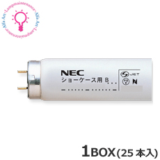 【P2倍 8/9 01:59マデ】NEC FL20SVI<25本×@960>お得な25本セット 直管蛍光灯(20形 ショーケース用 精肉用)蛍光ランプ 直管スタータ形 【送料100サイズ】