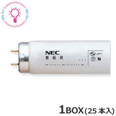 【P2倍 4/16 01:59マデ】NEC FL32SKD.25<25本×@420>お得な25本セット 直管蛍光灯(32形 看板用 めだっ輝)蛍光ランプ 直管スタータ形[FL32SKD25]【送料140サイズ】