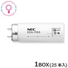 【P2倍 5/16 01:59マデ】NEC FL32SEXN/PRO<25本×@700>お得な25本セット 直管蛍光灯(32形 店舗照明用 演色 AA)蛍光ランプ 直管スタータ形受注生産品[FL32SEXNPRO]【送料140サイズ】