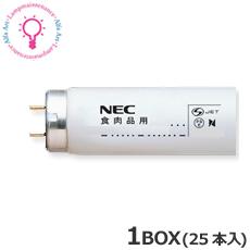 【P2倍 5/16 01:59マデ】NEC FL32SNP.25<25本×@590>お得な25本セット 直管蛍光灯(32形 食肉品用)蛍光ランプ 直管スタータ形 [FL32SNP25]【送料140サイズ】