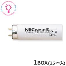 【P2倍 8/9 01:59マデ】NEC FLR40SEX-D/M/36-HG<25本×@520>お得な25本セット 直管蛍光灯(40形 3波長形 昼光色 蛍光ランプ)直管 ラピッドスタート形[FLR40SEXDM36HG] 【送料160サイズ】