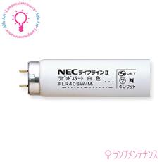 NEC FLR40SW/M