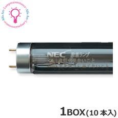 NEC GL-10<10本×@1070>お得な10本セット 直管蛍光灯(10形 殺菌ランプ)直管スタータ形[GL10]【送料80サイズ】