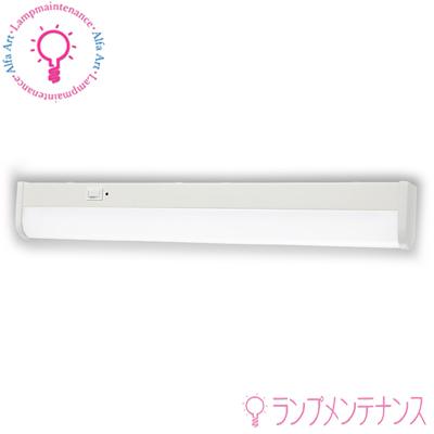 NEC HWDG22002(10W)LED 棚下灯 昼白色 850lm 対面キッチン対応 FL20形×1灯相当 【要工事】【2019SS】【送料100サイズ】