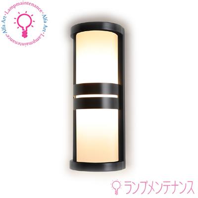 NEC SXW-LE261715-KL(9W)LED ポーチライト(玄関灯) 電球色 150lm 防雨型 [SXWLE261715KL]【要工事】【2019SS】【送料80サイズ】