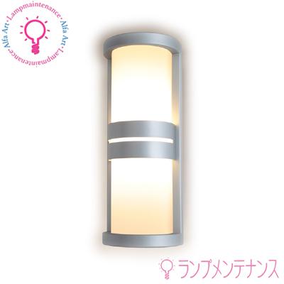 【P2倍 8/24 23:59マデ】NEC SXW-LE261715-SL(9W)LED ポーチライト(玄関灯) 電球色 150lm 防雨型 [SXWLE261715SL]【要工事】【2019SS】【送料80サイズ】