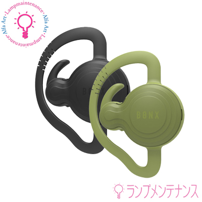 【P2倍 4/16 01:59マデ】BONX BX2-MTBKGN1 ワイヤレス ヘッドセット ブラック×グリーン 2色セット (Bluetooth)イヤホン グループ通話 広範囲 アプリ操作 連続7時間使用[BX2MTBKGN1]【送料80サイズ】