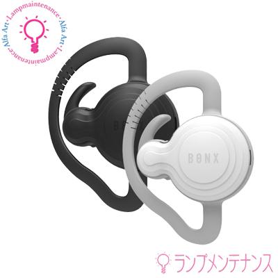 【P5倍 6/11 01:59マデ】BONX BX2-MTBKWH1 ワイヤレス ヘッドセット ブラック×ホワイト 2色セット (Bluetooth)イヤホン グループ通話 広範囲 アプリ操作 連続7時間使用[BX2MTBKWH1]【送料80サイズ】