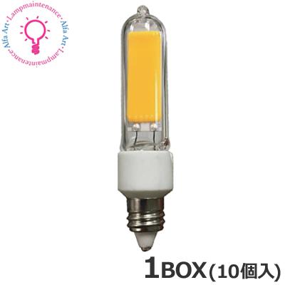 ニシコム LJD-4EL 1ケース<10本×@2000>お得な10本セット JDハロゲン球形 LEDランプ 3.6W JD型ハロゲン球 50W相当 調光器不可 E11[LJD4EL]【送料80サイズ】