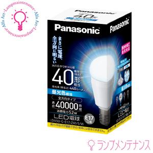 파나소닉 LDA5D-G-E17/Z40/S/W (E17*5. 2 W*주광색 상당) 소형 전구 40 W상당전방향 타입 ※조광기 불가[LDA5DGE17Z40SW]